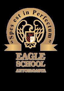 Eagle School – Antofagasta